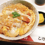 こけし - とんかつ丼 ¥810