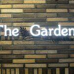 ザ ガーデン - ザ・ガーデン