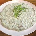 ハーフェズ - ボラニ (ほうれん草,大蒜、サワークリームのディップ) ¥600