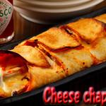 ハーフェズ - 薄いナン生地にチーズと野菜などを包みオーブン焼き ¥700~