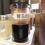 二十一代目 哲麺 - 替玉のタレ