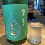 横浜 三河屋 - 谷川岳純米しぼりたて350円