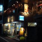 Oufuushokudoukampani - 蒲田チェゴヤの真上