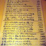 Oufuushokudoukampani - 昼のパスタもいいですが、夜のメニューがお勧め!