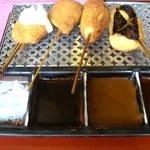串の宴 -