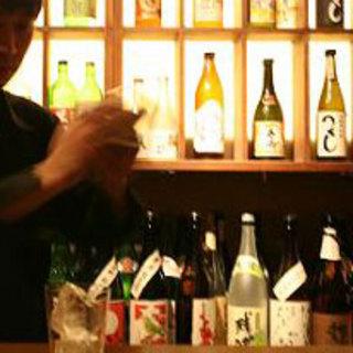 週替わりのおすすめ日本酒