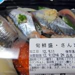 ちよだ鮨 - 料理写真:旬鮮盛さんま690円!