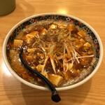 麺や 忍 - 料理写真:背脂マーボー麺