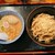 自家製麺つけ麺 紅葉 - 料理写真:自家製麺つけ麺 紅葉@国分寺 味玉つけ麺・変り麺(930円)