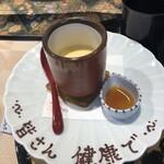 横浜 星のなる木 - プリン