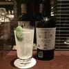 MOMOTA Bar - ドリンク写真: