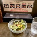 ミート屋 - サラダ