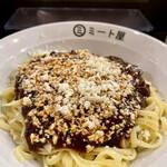 ミート屋 - 大盛り+モッツァレラチーズ アップ