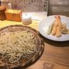 しんとみ - 料理写真: