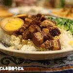 中国料理 成蹊 - 料理写真:魯肉飯