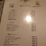 147615945 - 食事メニュー。                         食事メニューは本格的の可能性あり。