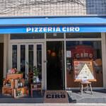 ピッツェリア チーロ -