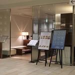 代官山ASO チェレステ - 日本橋三越新館10階にあります