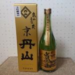 のもん市場 - ドリンク写真:丹山酒造・純米大吟醸雪月花嵐山(3,300円・込)
