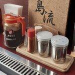 田の久 総本店 - 広島はやはりオタフクソース