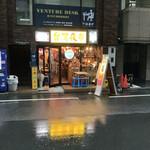 Taiwanyoichiwanowan -