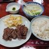 味太助 - 料理写真:牛タン定食(2000円)