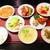 黄鶴 - 料理写真:ランチ小皿定食 2800円(税込)【2021年3月】