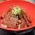焼肉や 大善 - 特産松阪牛焼肉丼ぶり