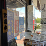 浜太郎 - サイン色紙