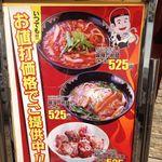 劉家 西安刀削麺   - 店頭看板