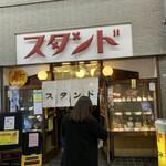 147643098 - お店の入口