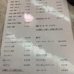 147643112 - メニュー(飲み物)