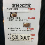 147643113 - メニュー(定食もの)