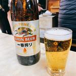 大衆酒蔵 幸楽 - キリン一番搾り  大瓶 520円
