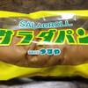 日本百貨店しょくひんかん - 料理写真:絶景! このカラーリング。