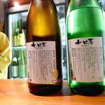 地酒喝采 かも蔵 - 【福島】 花泉酒造「七ロ万」「十ロ万」を0.5合ずつ飲み比べ。生詰「十ロ万」は本当に作りたての新酒!