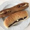 Mugibee - 料理写真:◎金時豆クリームチーズ300円と〇餡バター230円