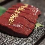 焼肉ホルモン マーク松岡 -