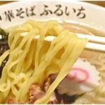 中華そば ふるいち - 美味しい麺