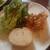 バル ペピート - パンとサラダ