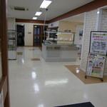 東京医科歯科大学生活協同組合 食堂 -