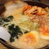 麺屋 志乃助 - 料理写真:蔵乃助。