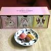 創作洋菓子 モンペリエ - 料理写真:中のチョコ3種