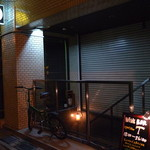 T - 店主はホテル出身で 都内の有名イタリア料理店の メートルドゥテルなどを務め 此の度独立し8/28の開店と相成りました。