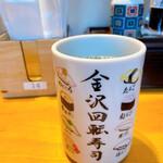金沢回転寿司 輝らり - 販売してます。