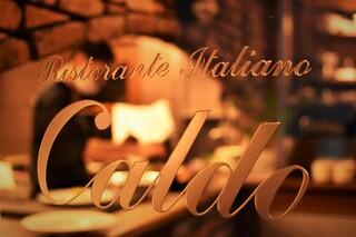 リストランテ カルド -