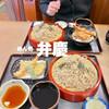 弁慶 - 料理写真:
