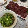Shuuraiken - 料理写真:ヤサキ刺し