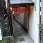 147689477 - 「神田駅」から徒歩約2分、閑静なエリア