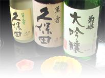 割烹 福久 - 日本酒各種(10種以上)